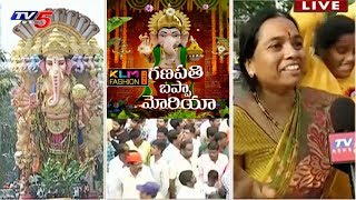 ట్యాంక్ బండ్లో నిమర్జనం సందడి..! | Ganesh Nimajjanam Scenes 2K18 | Hyderabad