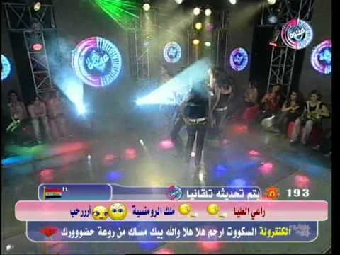 Girls Arab Belly Dance Choha Bnat Arab Ghinwa Tv Maroc Liban video