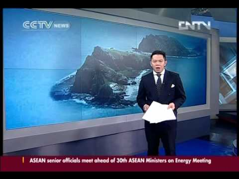 CHINESE FOREIGN MINISTER SUMMONS JAPANESE AMBASSADOR OVER DIAOYU ISLANDS