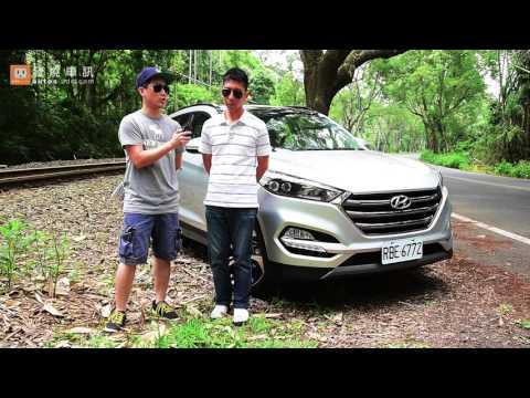 Hyundai All-New Tucson試駕影片