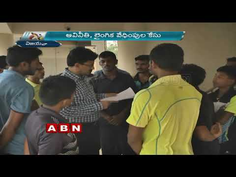 Sports Quota scams in Two Telugu States