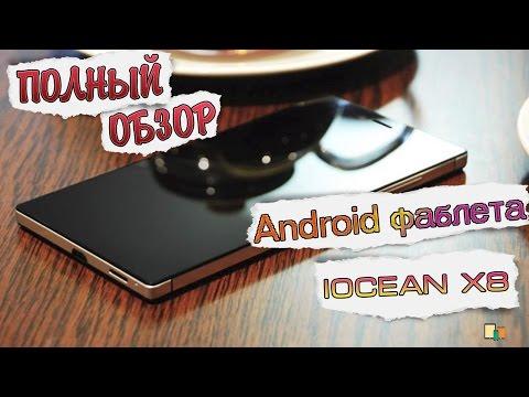 Полный Обзор Премиум Фаблета на Android. Распаковка Tronsmart Orion R28 Ме