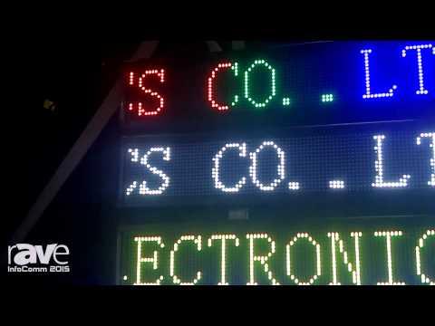 InfoComm 2015: Meiyad Shows Movie Message Screen