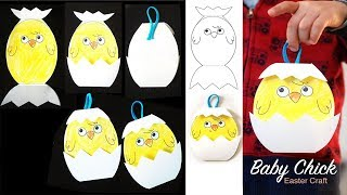 paper Craft - easter baby chick crafts ( Easy For Kids)
