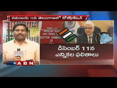 తెలంగాణ ఎన్నికల షెడ్యూల్ విడుదల | Brief Details About Telangana Election Schedule | ABN Telugu