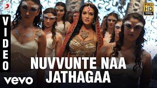 download lagu I - Manoharudu - Nuvvunte Naa Jathagaa   gratis