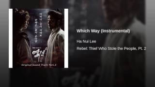 Which Way Instrumental