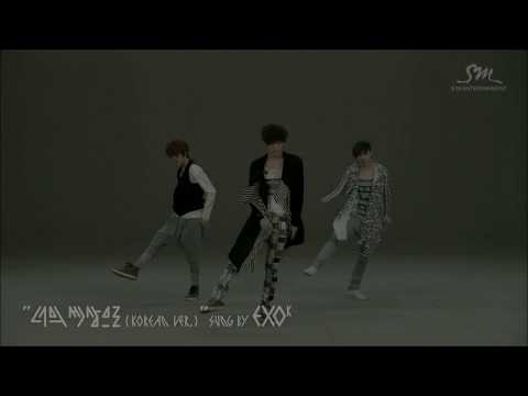 EXO-K - Angel (Into Your World) [Extended Edited Mix] M/V Music Videos