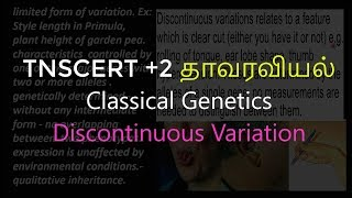 3.Botany | Classical Genetics | Discontinuous Variation