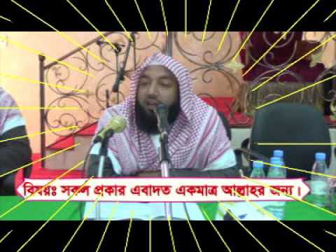 bangla waz sheikh abdul jalil madani by al khobar islamic dawa center