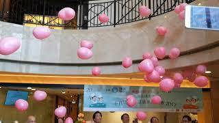 氣球特效-地爆 by magic art center