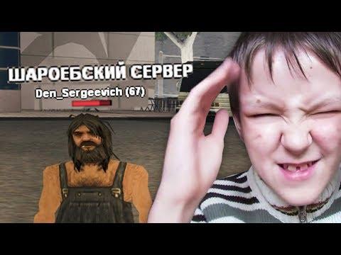 ЗАШЕЛ НА АККАУНТ СПУСТЯ 3 ГОДА! SAMP