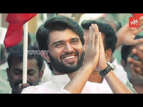 Vijay Deverakonda Says I'll Vote For TRS Party | NOTA | Congress Party | KTR | KCR | YOYO Times