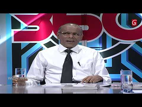 360 with Nagananda Kodituwakku ( 17-09-2018 )