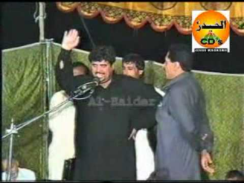 Syed Aamir Abbas Rabbani 5th Moharram Part  06 06 video