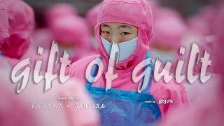 Video Gift of Guilt (Gojira Music