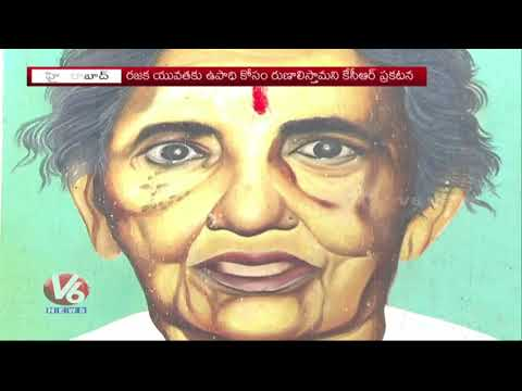 CM KCR Holds Review Meet With Rajaka Sangam Leaders, Showers Grants To Washermen Community | V6 News