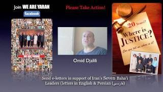 Omid Djalili Speaks up about the Bahais in Iran