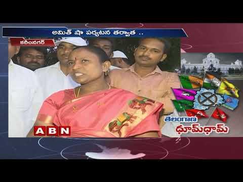 BJP political strategy behind Karimnagar constituency | ABN Telugu
