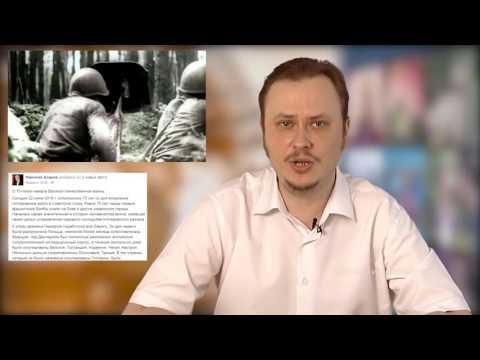 Украинцы забили нациста  Герои Киева  Новости Новостей