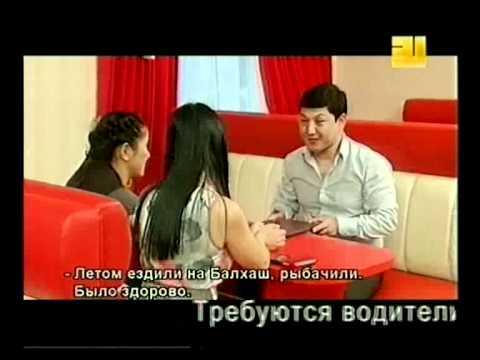 Әзіл Студио - Чимкент сыра.flv