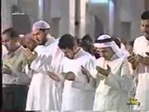 Dua Qunut Mishary Bin Rashid Alafasy-(iph's Video Collections) video