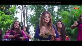 Download TUI JE AMAR SUPER HERO VIDEO SONG BY SHAKIB KHAN TOMA MIRZA BANGLA MOVIE AHONGKAR 2017   YouTube 3Gp Mp4