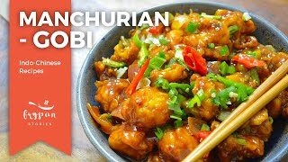 VEG Manchurian ! - Nasta Recipe | Veg Snacks Recipes Indian | Jhatpat Nasta Recipe | Dinner Recipe