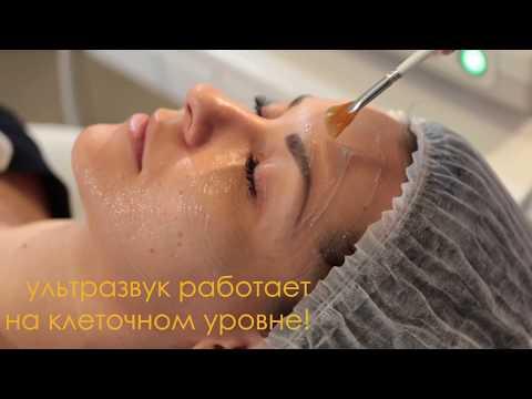 Ulthera System аппаратная косметология в Алматы