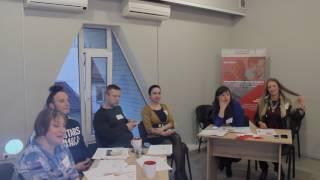 Как проходит тренинг по оценке и оплате труда персонала (2)?
