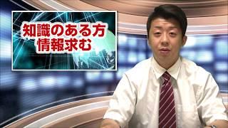 ペレット設備情報求む【FDNニュース】
