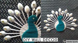 How to Make Peacock Wall Hanging | DIY Wall Decor | DIY Home Decor | parul pawar