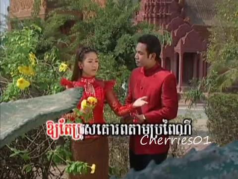 4U DVD 20 - Chen Vanthana + Tieng Mom Sotheavy - Leakhenak Neary Khmer