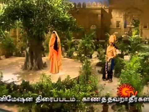 Sun Tv Ramayanam Mp3 Song VetaMusiccom