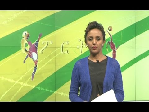 Ethiopian Sport News from EBC December 6, 2016