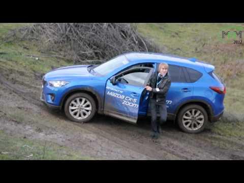 тест драйв MAZDA CX-5 в грязи МММ 2012