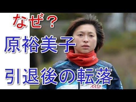 原裕美子の画像 p1_15