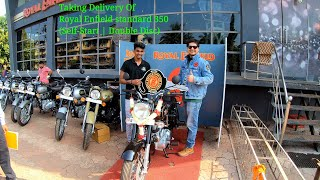 Taking Delivery Of Royal Enfield Standard 350 BS4  (Self-Start & Double Disc Brakes)