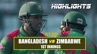 Bangladesh vs Zimbabwe Highlights || 1st ODI