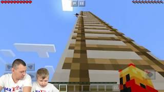 Только НУБ не СМОЖЕТ СПРЫГНУТЬ в Майнкрафт | МИНИ ИГРА  друг против друга Матвей Котофей Minecraft