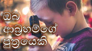 Supuwath Arana - 2019-11-15