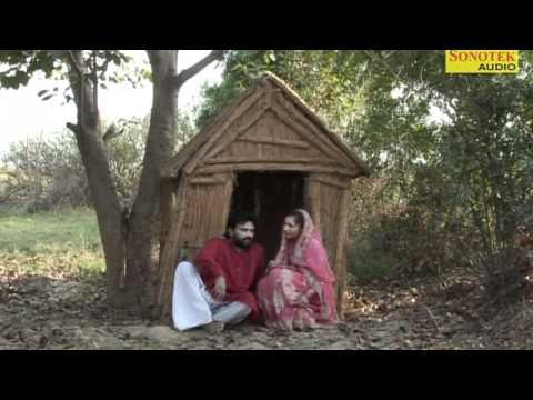 Shahi Lakkadhara Part 2 Narender Balhara, Pushpa  Kissa Ragniya Story thumbnail