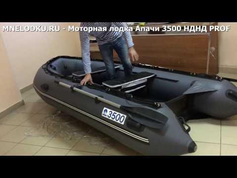 тест лодки апачи