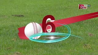 Highlights Bangladesh vs Windies    Final Match    ODI Series    Tri Series 2019