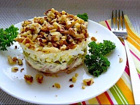 Салат ✽ ШЕРЛОК ✽  Очень вкусный салат для Новогодних праздников.Видео-рецепт.