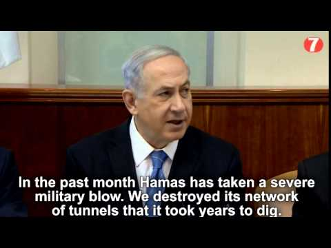 Netanyahu: Israel Won't Gift Hamas 'Political Win' in Truce