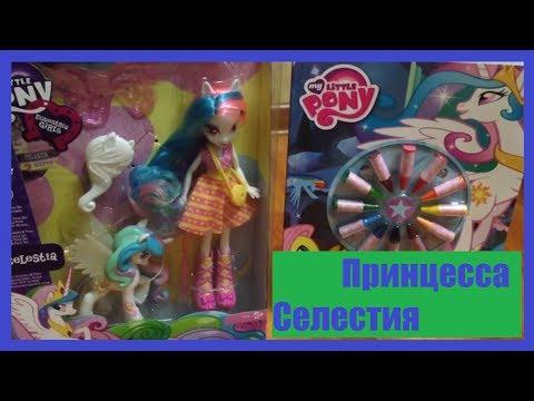 Обзор на набор Принцесса Селестия/Раскраска my little pony