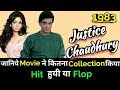 Jeetendra SriDevi JUSTICE CHAUDHURY 1983 Bollywood Movie Lifetime WorldWide Box Office Collection