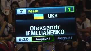 8- th World Championships Poomsae Freestyle male UKRAINE Final