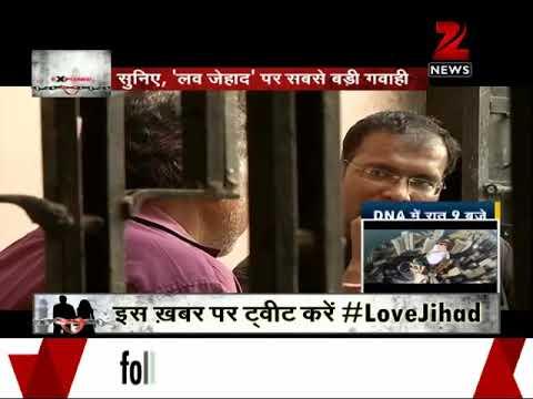 Zee Exclusive Survey: Love jihad exposed!